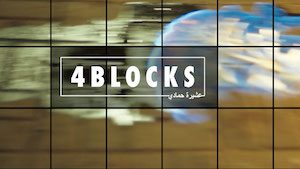 #4BlocksLive – 1 Day, 4 Blocks, 4 Challenges.